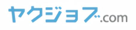 ヤクジョブのロゴ