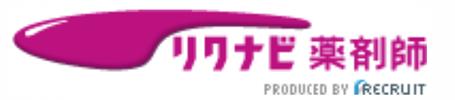 リクナビ薬剤師のロゴ